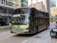 UV869 Lung Wai Tour NR748 14-07-2021(2)