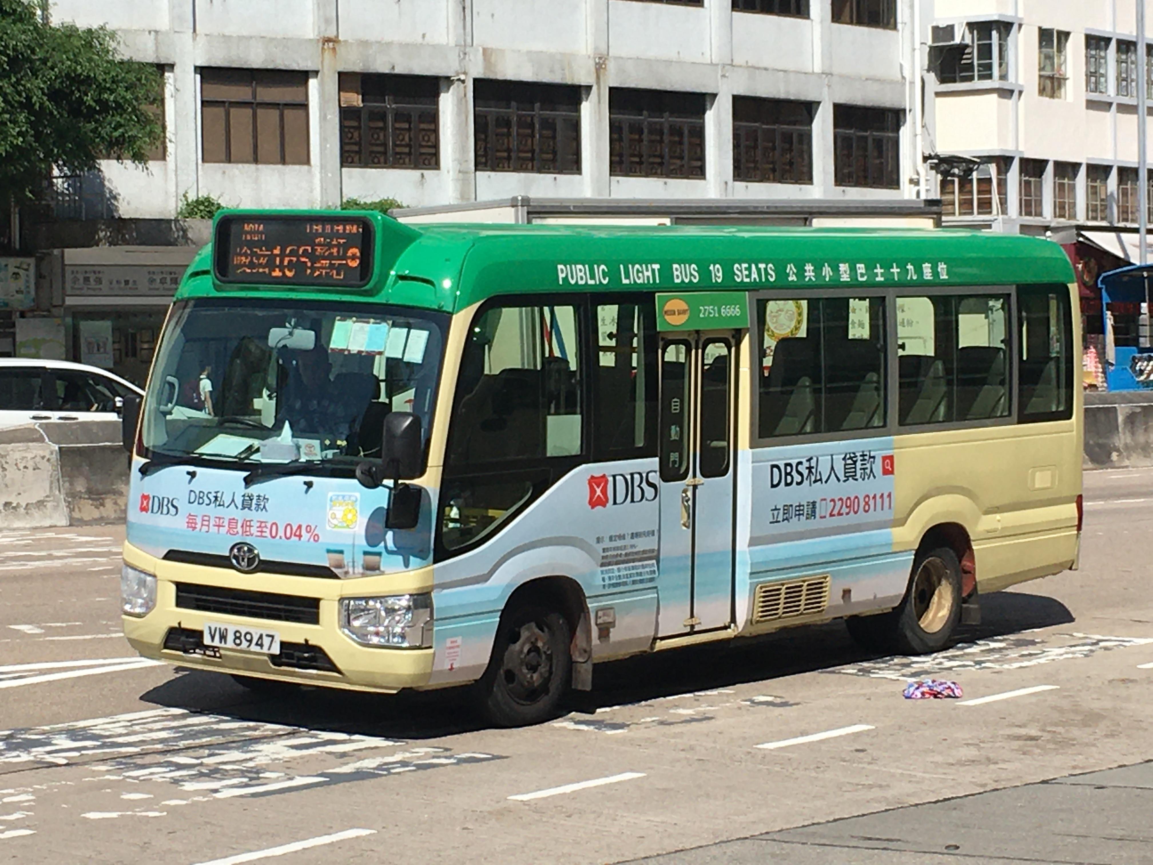 九龍專綫小巴16S線