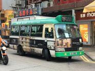 CU850 Kowloon 74 25-09-2019