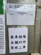 Kowloon 25A 25B and 25M information 29-08-2021(3)