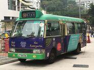 LT6036 Hong Kong Island 58 26-01-2018