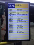 NWFB 682A bus stop screen 07-03-2016(2)