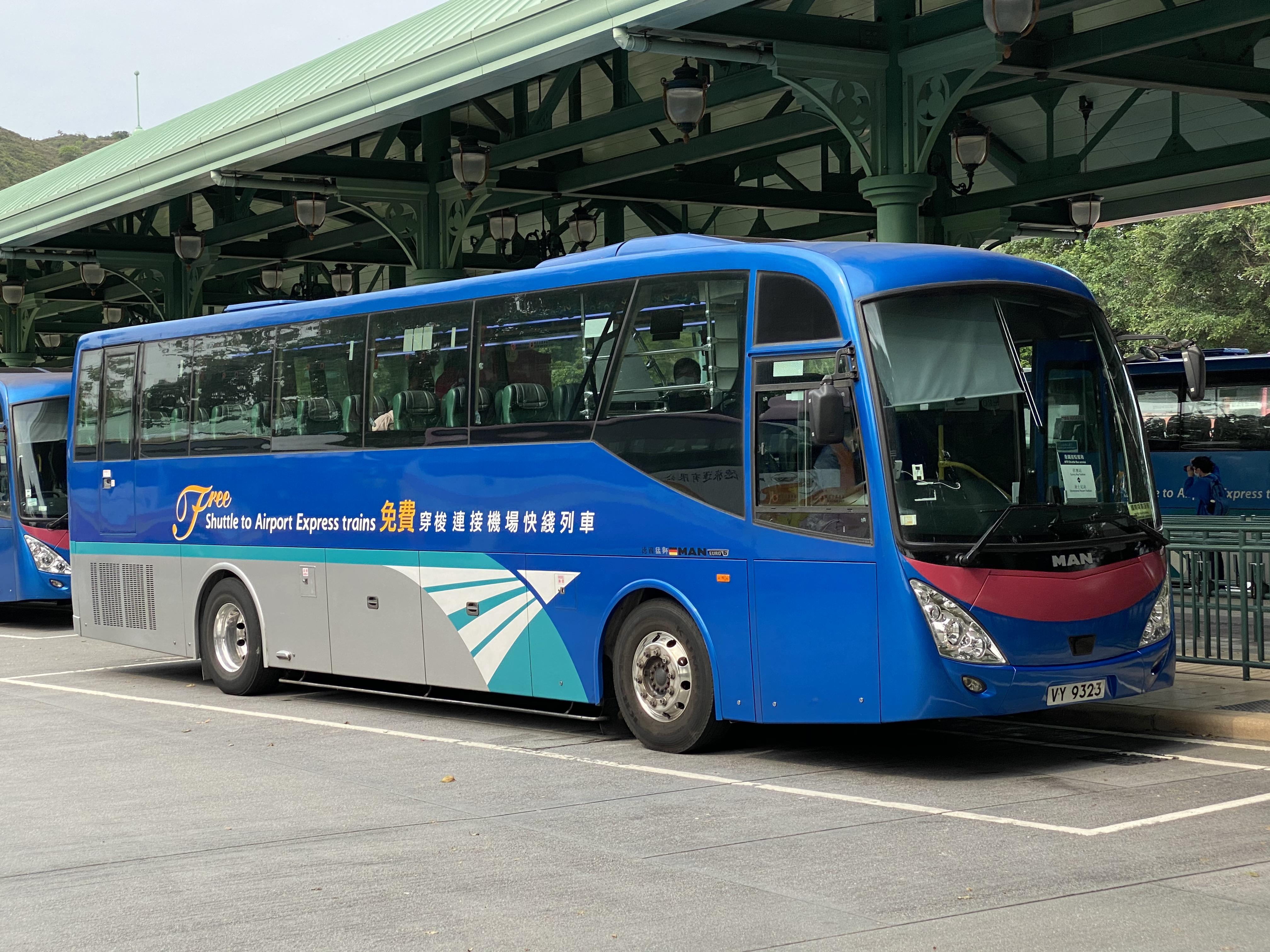 港鐵接駁巴士TE13綫