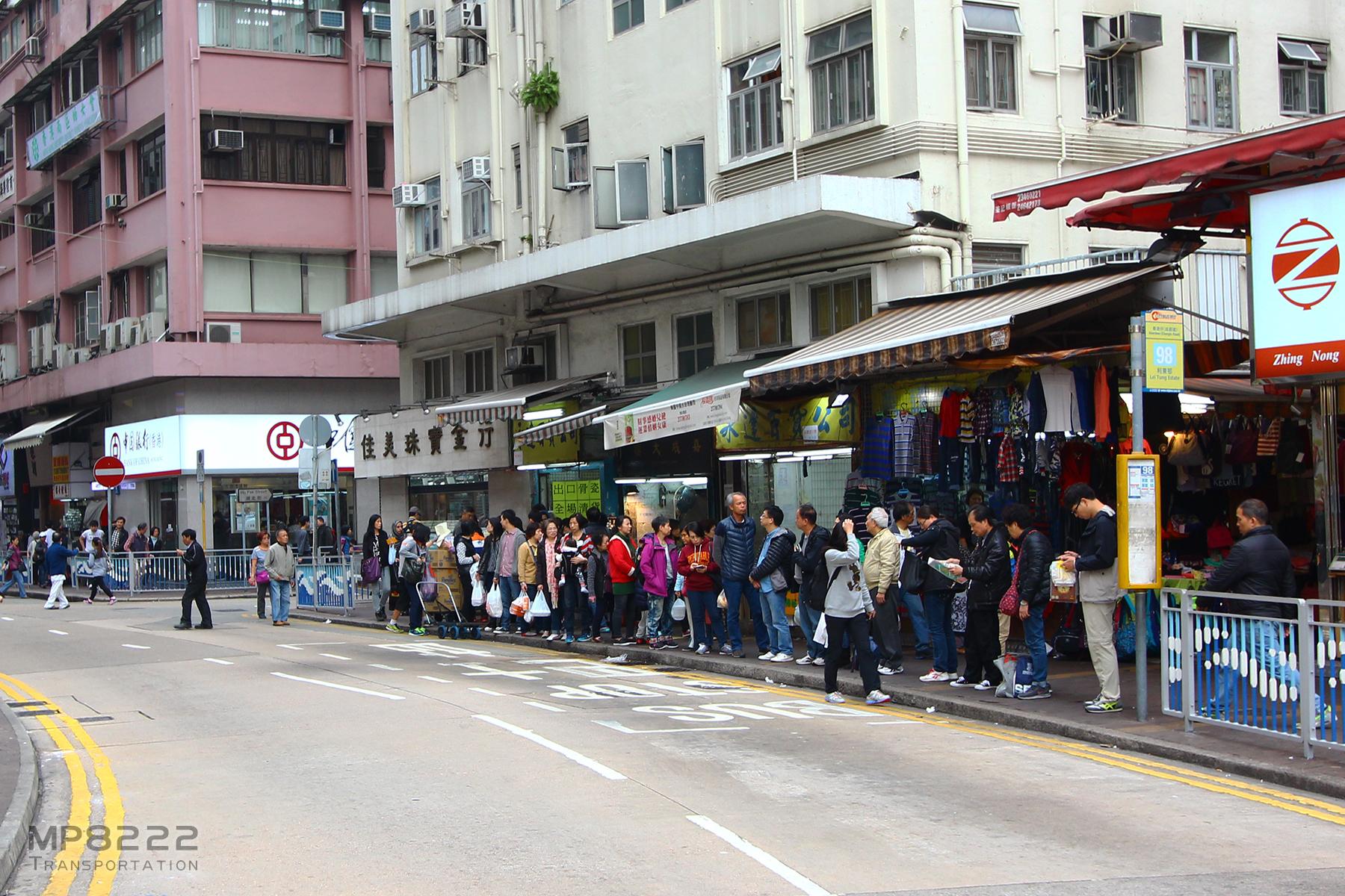 香港仔 (成都道) 總站