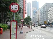 Cheung Sha Wan Post Office 2012-N2