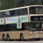 JH7233-2B.JPG