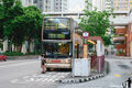 Kwun Tong Tsui Ping Road 3 20171006