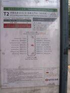 MTR T2