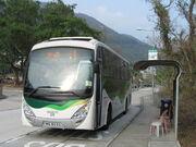 Ma Po Ping Road 1