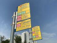 Mun Wo House Mun Tung Estate bus stop 12-09-2021