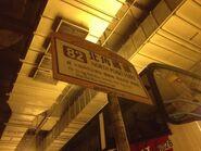 NWFB 82 terminus stop 30-03-2015