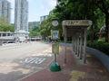 Wai Tsuen Sports Centre2 20180423
