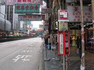 Bowring Street 2