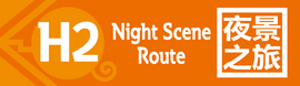 H2 Night Scene Route Logo.png