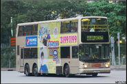 KJ5327-243M-2013