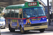 LM6821 FL25M(S)