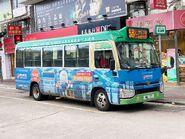 ML77 Hong Kong Island 58 27-07-2020
