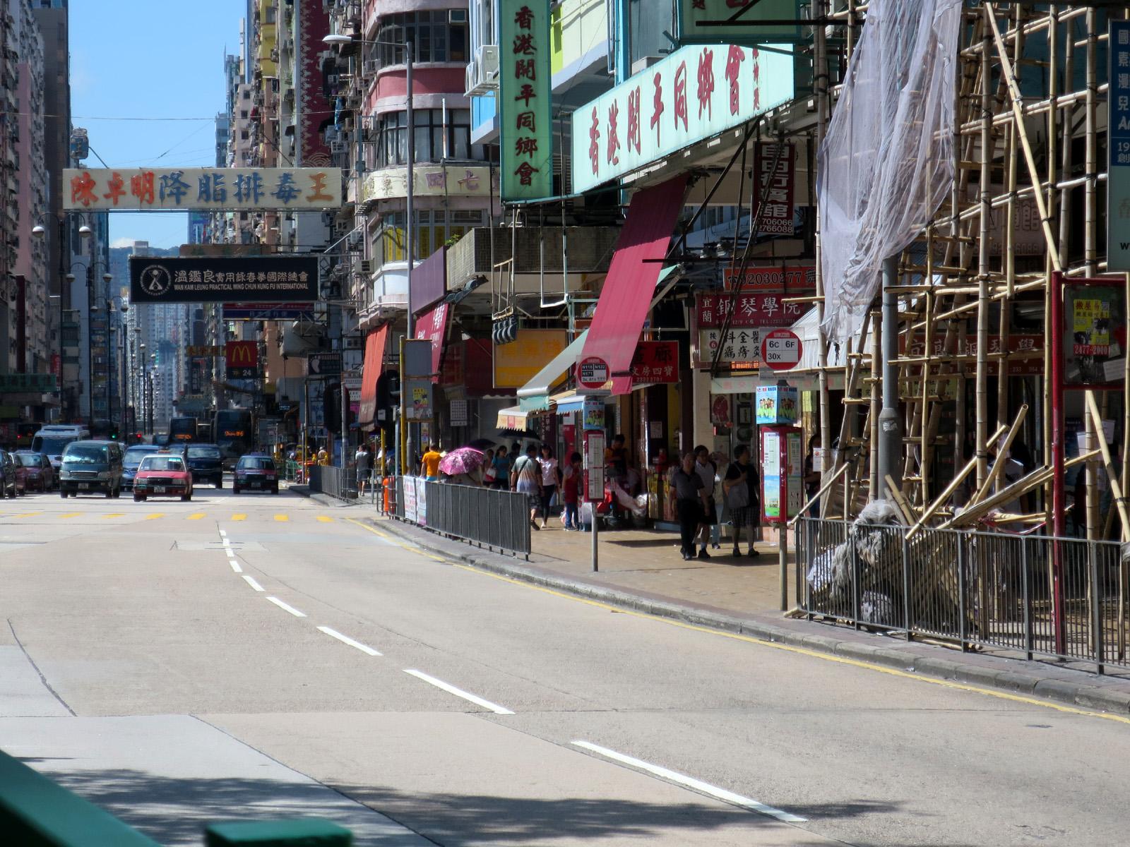 眾坊街 (彌敦道)