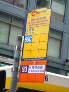 Stop HK SOHMeiHongCourt 03