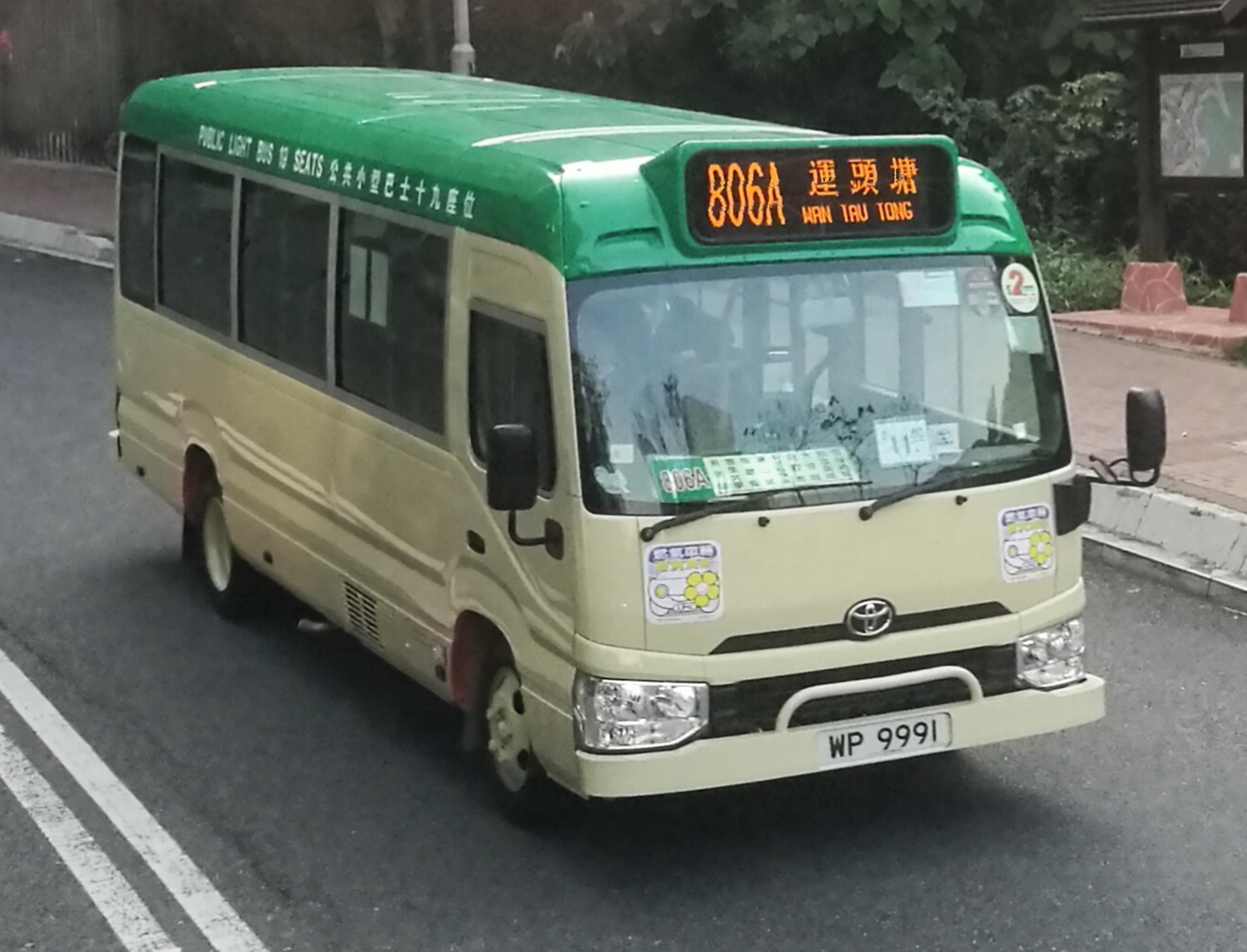 新界專綫小巴806A線