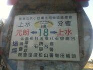 Yuen Long to Sheung Shui(18) information in Sheung Shui 2