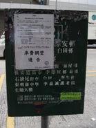 Cheung Sha Wan Yu Chau West Street 2