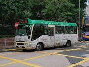 HKGMB VF5872 21M 25-09-2021