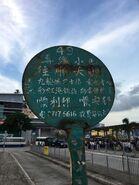 Kowloon 49 minibus stop 10-06-2017