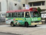 LL9897 Yuen Long to Sheung Tsuen(Route 23) 04-08-2020