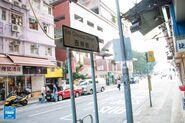 Sai Cheung Street 20170727 2