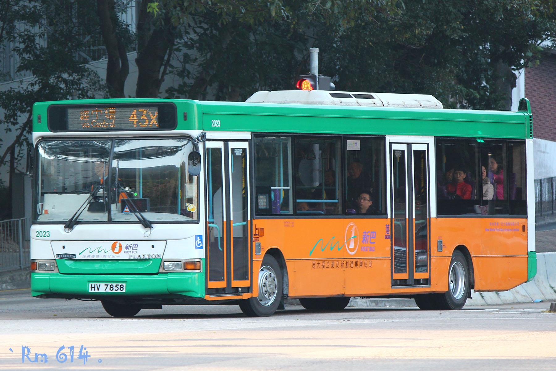 新巴43X線