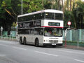 KMB10 ADS91 Morsepark2 1311