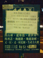 KNGMB 41A suspension notice