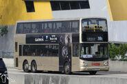 NG6783-260X