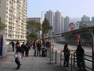 Sun Chui Estate E3