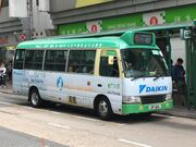 UP816 Hong Kong Island 4A 25-12-2019