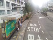 Alliance Primary School Sheung Shui