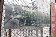 KMB Tin Shui Wai Depot-1