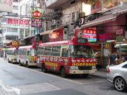 Mong Kok Soy Street PLB 2