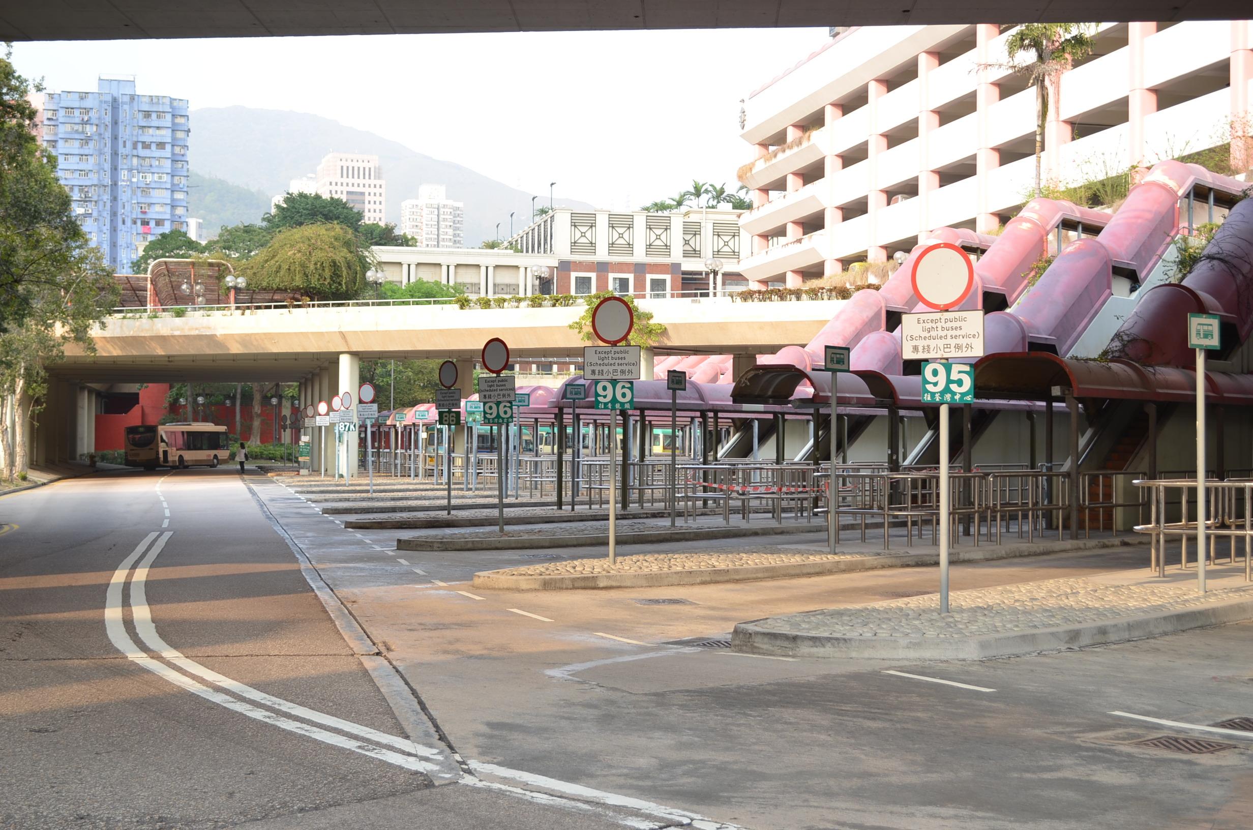 荃灣運輸大樓