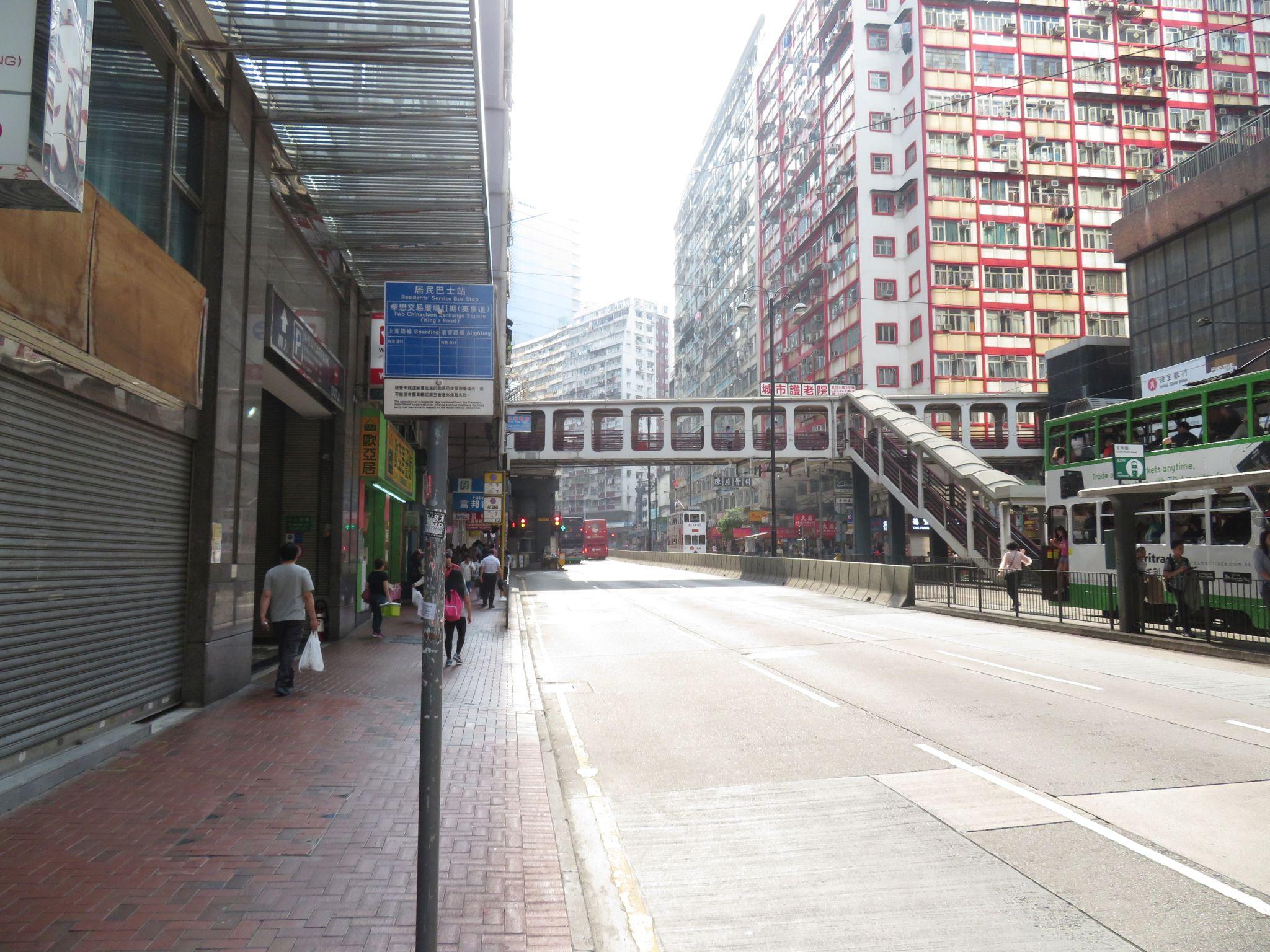 華懋交易廣場II期