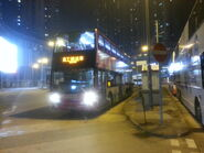 ATENU137 SH6299 Crew bus