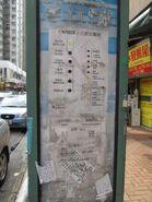 Fung Kwan St RSBT Sep13 3