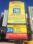 Siu Sai Wan Estate bus stop 23-06-2016(3)