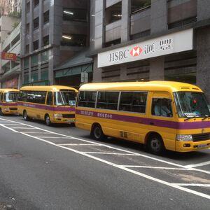 Three Private School Bus.JPG