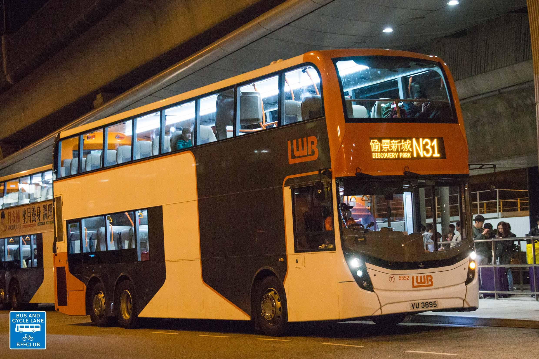 龍運巴士N31線