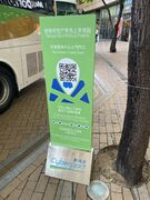 Cyberport Tenant Bus stop 25-05-2021