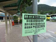 HKGMB 40M cancel notice 1