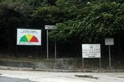 Mui Wo Police Station 20160315 3