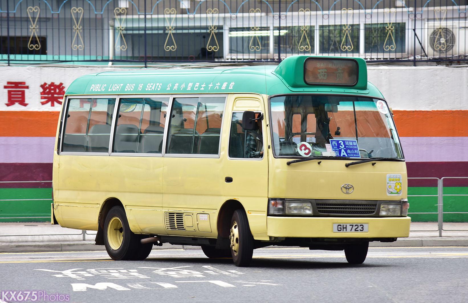 新界專綫小巴3A線